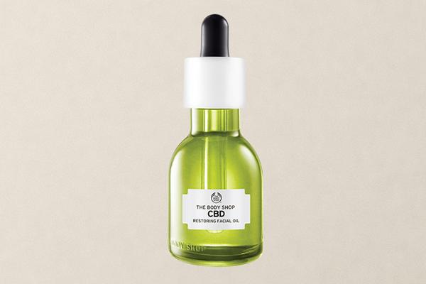 Free Body Shop Face Oil