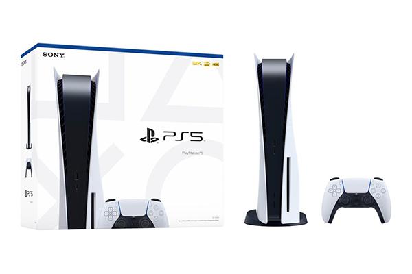 Free Playstation 5