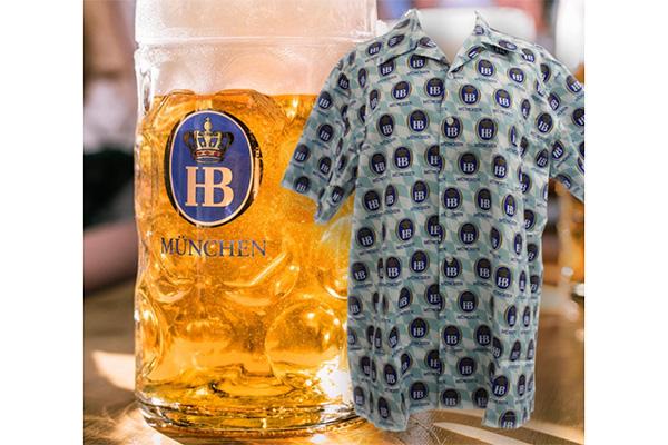 Free HB Summer Shirt