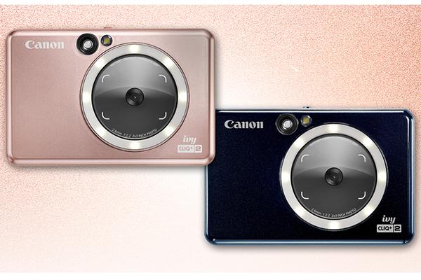 Free Canon Camera
